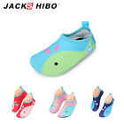 Внешний вид - Kids Baby Whale Water Skin Shoes Aqua Socks For Boy Girl Beach Swim Children
