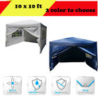 10'X10' Outdoor White Canopy Tent Pop Up Canopy Wedding Party Tent with 4 Sidewa