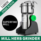 300~2000g Electric Herb Grain Cereal Mill Grinder High Speed Herbs Multifunction