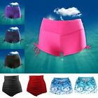 boy short bikini bottom - Womens Summer Plain Swim Shorts Bikini Swimwear Boy Style Short Brief Bottoms US