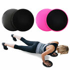 2PCS Dual Sided Gliding Discs Fitness Core Sliders Home Gym Abs Exercise Workout