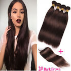 #2 Brown Human Hair Bundles With Closure 8A Brazilian Hair Weft Weave Extensions