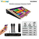 4TB HDD 87K Chinese,English Songs Touch Screen Karaoke Player,Microphone Port