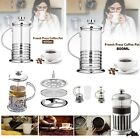 Stainless Steel Glass Cafetiere French Filter Coffee Press Plunger Coffee Maker