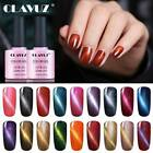 CLAVUZ Lacquer Magnetic Cats Eye UV LED Soak Off Gel Nail Po