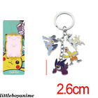 Pocket monster Metal Key chain Key ring Pendant Accessory Collection Funny Gift