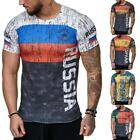 Letter Russia Sweden Portugal Germany Print Men Gym Sports Slim Fit T-Shirt
