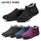 Womens Winter Snow Boots Waterproof Plush Lining Flat Ankle Thickening Shoes