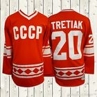 Vladyslav Tretiak CCCP Ice Hockey Jersey 20 Retro Russian Stitched Red free ship