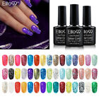 Elite99 UK STOCK Diamond Glitter Gel Polish UV LED Lacquer Sealer Primer