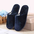 Long Plush Cotton Slippers Home Indoor Shoes Winter Slippers Mutli-sizes FROM UK