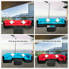 5/7PC Patio Sofa Outdoor Furniture Set PE Rattan Wicker Cushion Section Couch