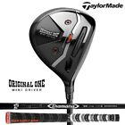 New 2019 TaylorMade ORIGINAL ONE MINI DRIVER 11.5* -  Pick a Flex