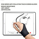 EB87 Anti-Fouling Touch Screen Office GSS Fingers MITTS Two Finger Glove