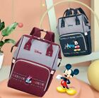 Mickey Disney Minnie Backpack Mouse Large Capacity Baby Diaper Bag  image