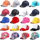 Mens Womens Adjustable Snapback Baseball Caps Trucker Curved Visor Sun Golf Hats