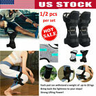 Power Knee Stabilizer Pad Lift Joint Support Powerful Rebound Spring Force US