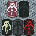 boba fett star wars PVC 3D rubber mandalorian mythosaur skull fastener patch $7.95 USD on eBay