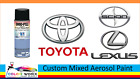 Custom Mixed Automotive Touch Up Spray Paint -For 2018 Toyota/Lexus/Scion Colors $25.99 USD on eBay