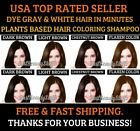 5 PCS BROWN HAIR DYE SHAMPOO COLOR GRAY&WHITE HAIR WITH 4 PLANTS BASED COLORS