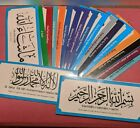 Islamic Muslim Dua Pray Stickers Traveling Eating Wudu Ayatul Kursi House Toilet