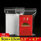 3.5×4.7 100-1000Pcs Small Clear Resealable Plastic Zip Lock Bags 3 Mil (9cm×13)