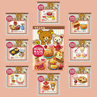 Rare 2013 Re-Ment Rilakkuma Homemade Cooking (Each Sell Separately)