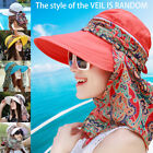 Summer Women Protective Hat Outdoor Sun Cap Anti-UV Wide Brim Visor Sun Hat