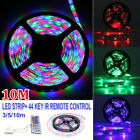 3/5/10M SMD 3528 RGB 600 LED String Light Strip + IR 44 Key Remote Q Ц