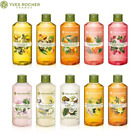 Yves Rocher Shower Gel 200 ml - Select your favorite scent