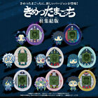 Kimetsu no Yaiba Tamagotchi 8 Variations  April Presale