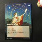 MTG STRIXHAVEN MYSTICAL ARCHIVE *JAPANESE FOIL* NM+ STA JP Magic