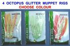 4 OCTOPUS GLITTER MUPPET RIGS SEA BOAT FISHING NORDIC NORWAY COD SQUID JIG LURES
