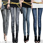 Womens Tights Stretch Skinny Destroyed Denim Jeans Retro Look Leggings Jeggings
