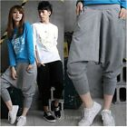 Women Men Slacks Baggy Hip-hop Harem Trousers Dance tracksuit Pants Sweatpants