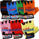 Kiddimoto Childrens Childs Junior Kids Bike BMX Cycle Micro Scooter Skate Gloves