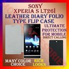 ACM-LEATHER DIARY FOLIO FLIP FLAP CASE for SONY XPERIA S LT26i MOBILE FULL COVER