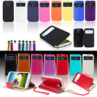 NEW FLIP S-VIEW CASE COVER FOR SAMSUNG GALAXY S4 SIV I9500 FREE SCREEN GUARD