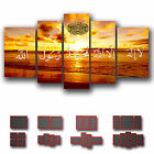 ' Arabic Islamic Calligraphy with Golden Sun ' Religion Art Canvas ~ 5 Panels