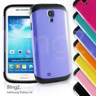 NEW SHOCK PROOF CASE COVER FITS SAMSUNG GALAXY S4 I9500 FREE SCREEN PROTECTOR