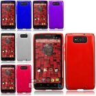 For Motorola Droid Ultra XT-1080 Frosted TPU Gel Phone Cover Case