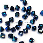 5mm Crystal Metallic Blue 2x (001 METBL2) Swarovski 5328 / 5301 Bicone Beads