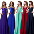 Long Evening/Prom/Party/Wedding/Gown/Bridesmaid Maxi Dress 6 8 10 12 14 16 18 20