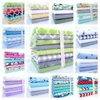 FQ BUNDLES - ALL NEW 100% COTTON FABRIC  bundle remnants *