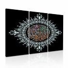 RELIGION Islamic Calligraph 4 3-A Canvas Framed Printed Wall Art ~ More Size