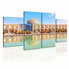 RELIGION Islamic Mosque 12 Canvas 4B Framed Printed Wall Art ~ 4 Panels