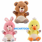 JAPAN IWAYA CUTE STUFFED PLUSH FINGER CHATTY PUPPETS BEAR/ RABBIT/ CHICK HW3141