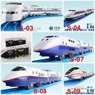 JAPAN TOMY PLARAIL SHINKANSEN BULLETIN MOTORISED TRAIN W/ 2 SPEED S03/04/07/09