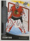 14/15 UD Overtime Wave 3 Hockey ( Cards # 121 - # 180 ) U-Pick from List