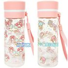 JAPAN 2015 SANRO LITTLE TWIN STRAS MY MELODY 380ML WATER BOTTLE WITH STRAP